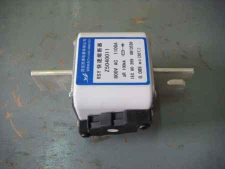 RT16(NT)系列低压高分断熔断器
