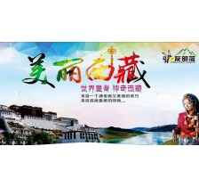 2017川藏自驾游