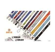 北京挂绳销售