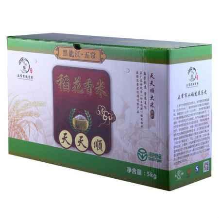 五常稻花香大米价格