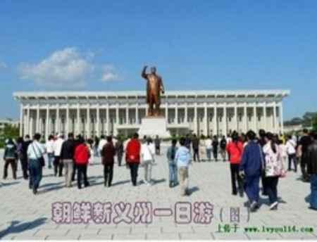 朝鲜旅游景区