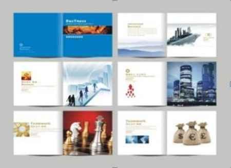金融宣传品设计公司