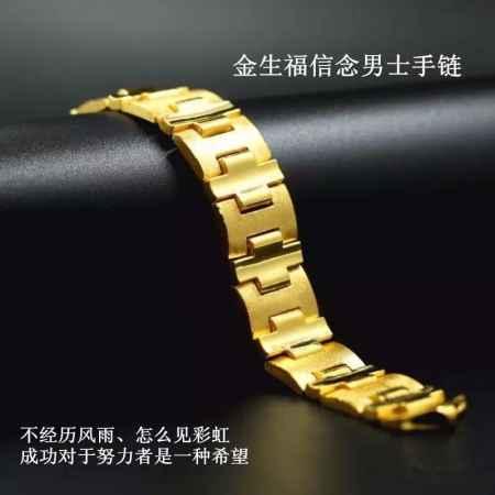 江西黄金手链女士手链