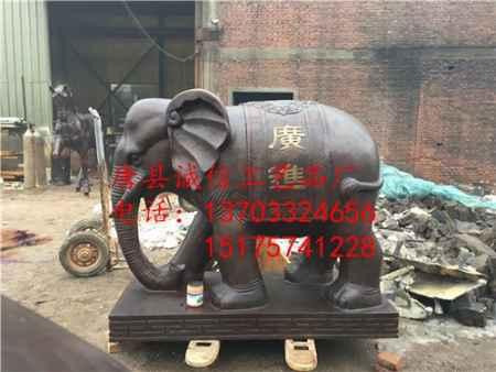 风水铜大象雕塑