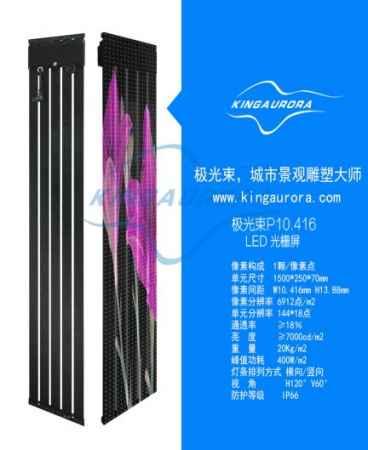 上海户外全彩P10LED显示屏定制