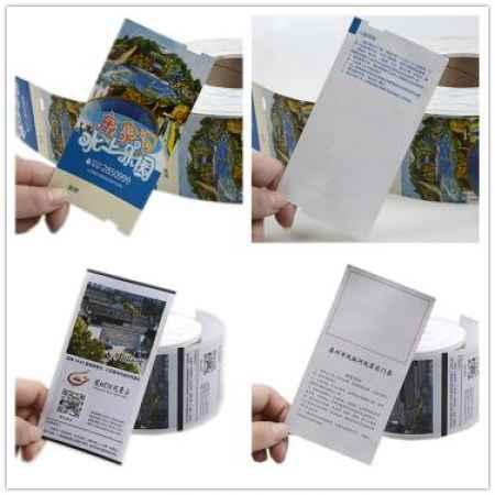 广州景区游览券印刷哪家好