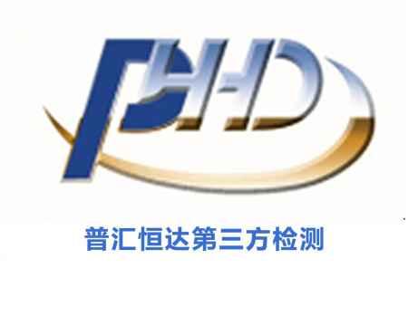 北京焊接工艺评定第三方检测公司排名
