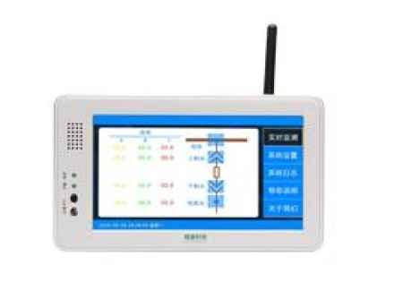 安徽7寸无线测温装置