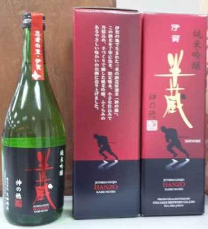 半藏纯米吟酿神之穗-忍清酒销售