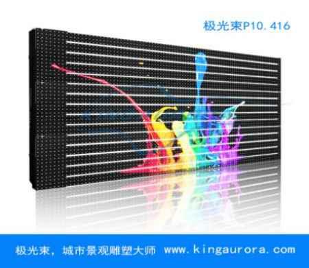 深圳户外LED显示屏外贸供应商