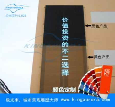 广州三合一直插LED显示屏供应商