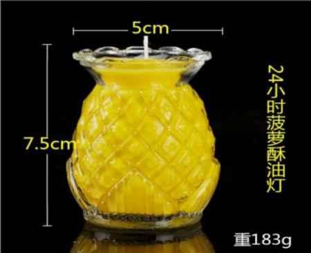 旺来菠萝酥油灯生产厂家