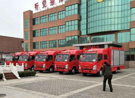 消防机器人运输车采购