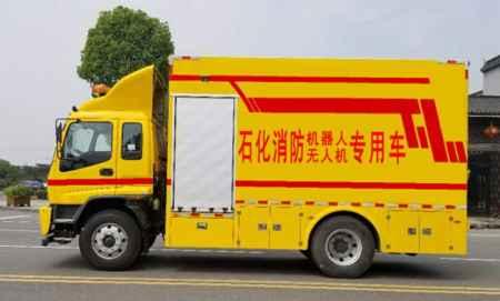 石化消防机器人专用车