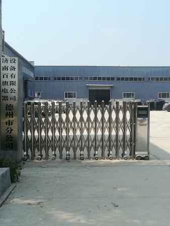 山东环保绿色节能碳晶取暖器厂家直供