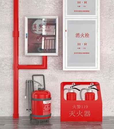 消防安全评估