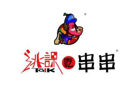 黑龙江火锅创业项目价格