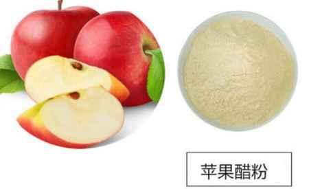 上海苹果醋粉订购