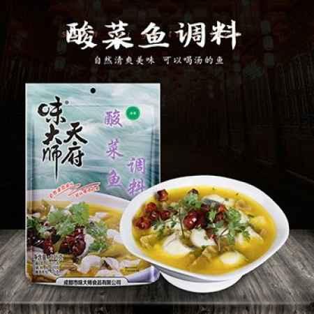 四川金汤酸菜鱼调料厂家直销