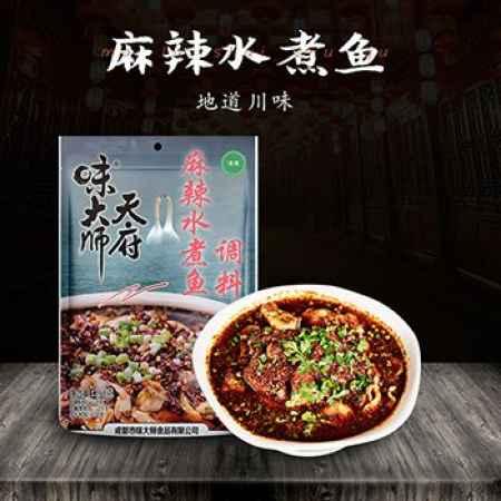 四川麻辣水煮鱼调料批发价格
