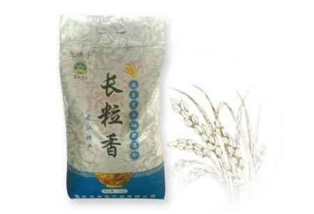 长粒香米|长粒香米供应