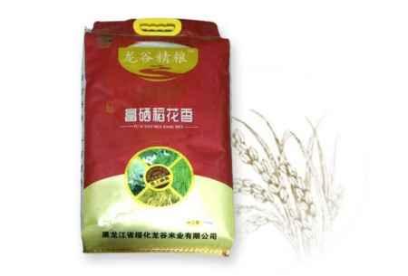 东北优质富硒大米|优质富硒大米价格