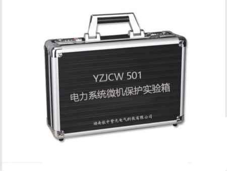 广东继电保护实训装置