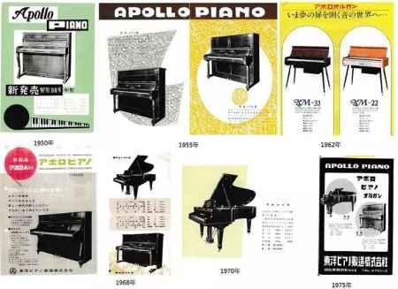 藏在博物馆里的国宝级APOLLO钢琴