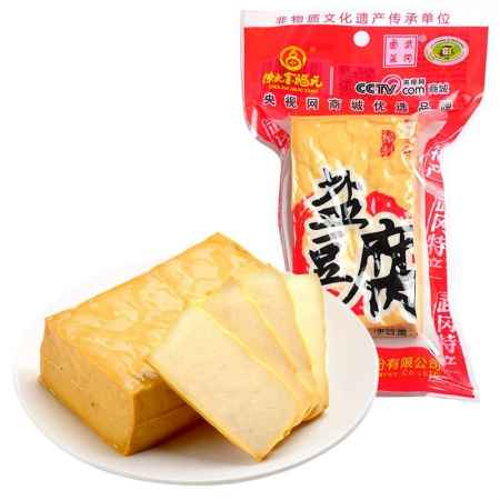 湖北盐豆腐厂家直销