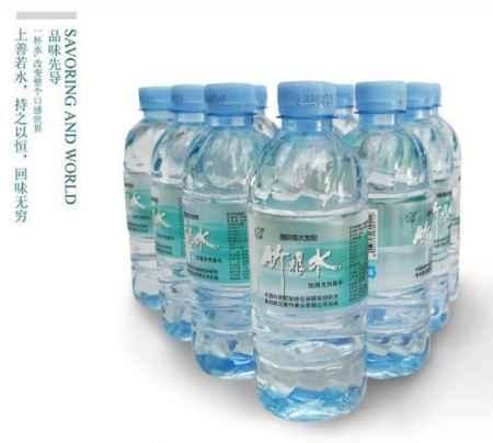 瓶装竹根活力水销售
