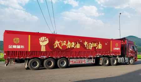 嘉兴卡车移动传媒|卡车移动传媒