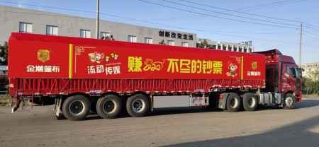 卡车流动传媒销售