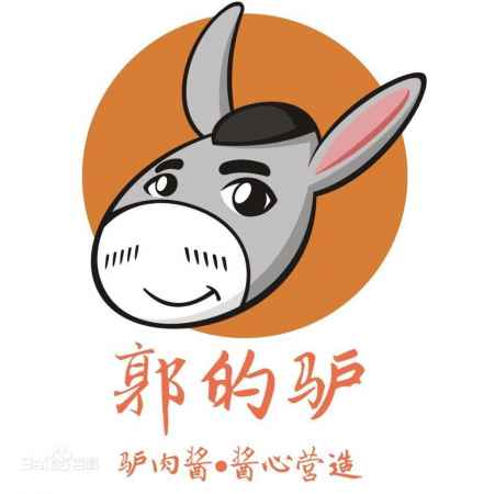 河北郭的驴驴肉制品怎么样