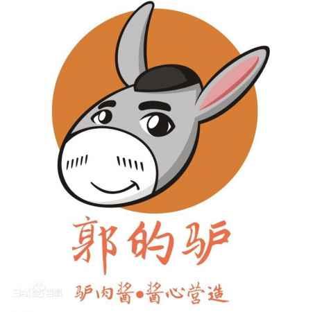 郭的驴驴肉酱供应商