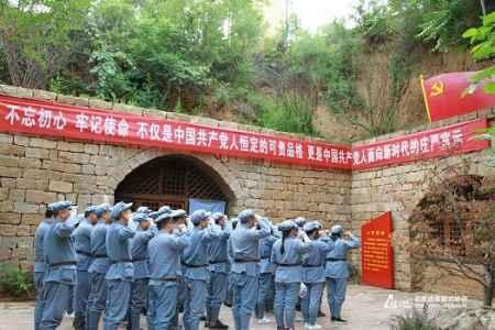 河南教育培训基地