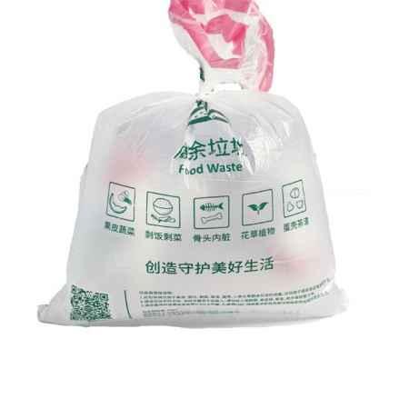 潍坊可降解分类抽绳垃圾袋